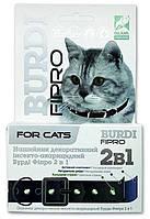 """Ошейник инсекто-акарицидный для котов """"Бурди Фипро 2 в 1"""" с украшениями 35 см, защита до 6 мес."""