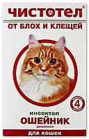 Чистотел Плюс ошейник от блох и клещей для кошек, 35 см, Экопром