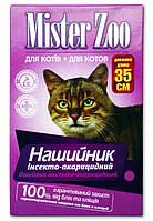 """Ошейник инсектоакарицидный для котов """"Мистер Зоо"""" 35 см, защита до 2 мес., черный"""