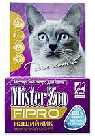 """Ошейник инсектоакарицидный для котов """"Мистер Зоо Фипро"""" 35 см, защита до 6 мес., черный"""