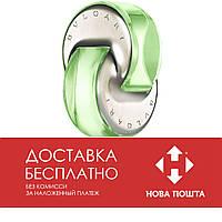 Tester Bvlgari Omnia Green Jade 65 ml
