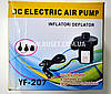 Компрессор электрический автомобильный - Air Pump YF-207 12V