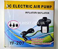 Компрессор электрический автомобильный - Air Pump YF-207 12V, фото 1