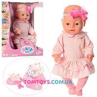 Кукла пупс Baby Born BL020I-S