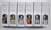 Натуральные ароматизаторы для дома - Bouquet Parfume