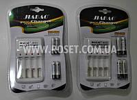 Зарядное устройство для аккумуляторных батареек - Jiabao Digital Power Charger JB-212 AA или AAA (в комплекте)