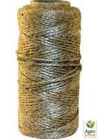 Натуральная нить для подвязки (Джутовый шпагат) 100м