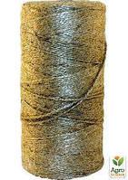 Натуральная нить для подвязки (Джутовый шпагат) 400м