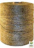 Натуральная нить для подвязки (Джутовый шпагат) 1000м/1кг