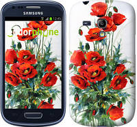 "Чехол на Samsung Galaxy S3 mini Маки ""523c-31-532"""