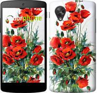 """Чехол на LG Nexus 5 Маки """"523c-57-532"""""""