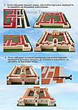 Конструктор из керамических кирпичиков 'Збараж' (07001, 70132, 9712444), фото 7