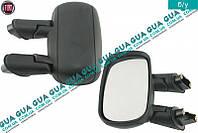 Зеркало заднего вида наружное/боковое механика левое 735325157 Fiat DOBLO 2000-2005, Fiat DOBLO 2005-2009