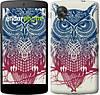 "Чехол на LG Nexus 5 Сова 2 ""2726c-57-532"""