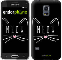 "Чехол на Samsung Galaxy S5 mini G800H Kitty ""3677c-44-532"""