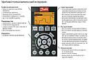 Частотный преобразователь Danfoss (Данфосс) Automation Drive FC 302 30 кВт (131F0434), фото 2