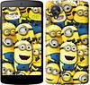 """Чехол на LG Nexus 5 Миньоны 8 """"860c-57-532"""""""