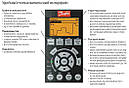Частотный преобразователь Danfoss (Данфосс) Automation Drive FC 302 132 кВт (131F0310), фото 2