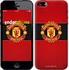 """Чехол на iPhone 5 Манчестер Юнайтед 3 """"997c-18"""""""
