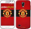 "Чехол на Samsung Galaxy S4 mini Duos GT i9192 Манчестер Юнайтед 3 ""997c-63"""