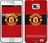 "Чехол на Samsung Galaxy S2 i9100 Манчестер Юнайтед 3 ""997c-14"""