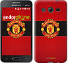 "Чехол на Samsung Galaxy Core 2 G355 Манчестер Юнайтед 3 ""997c-75"""