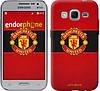 "Чехол на Samsung Galaxy Core Prime G360H Манчестер Юнайтед 3 ""997c-76"""