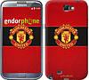 "Чехол на Samsung Galaxy Note 2 N7100 Манчестер Юнайтед 3 ""997c-17"""