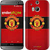 "Чехол на HTC One M8 dual sim Манчестер Юнайтед 3 ""997c-55"""