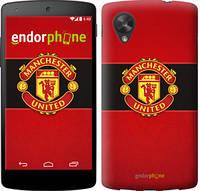 """Чехол на LG Nexus 5 Манчестер Юнайтед 3 """"997c-57"""""""