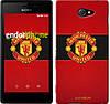 """Чехол на Sony Xperia M2 D2305 Манчестер Юнайтед 3 """"997c-60"""""""