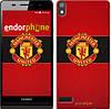 """Чехол на Huawei Ascend P6 Манчестер Юнайтед 3 """"997c-39"""""""
