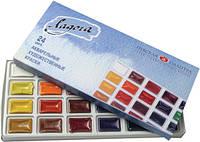 Набор акварельных красок 24 цвета в кюветах по 2,5 мл в картоне Ладога, фото 1