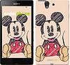 """Чехол на Sony Xperia Z C6602 Нарисованный Мики Маус """"2731c-40-532"""""""