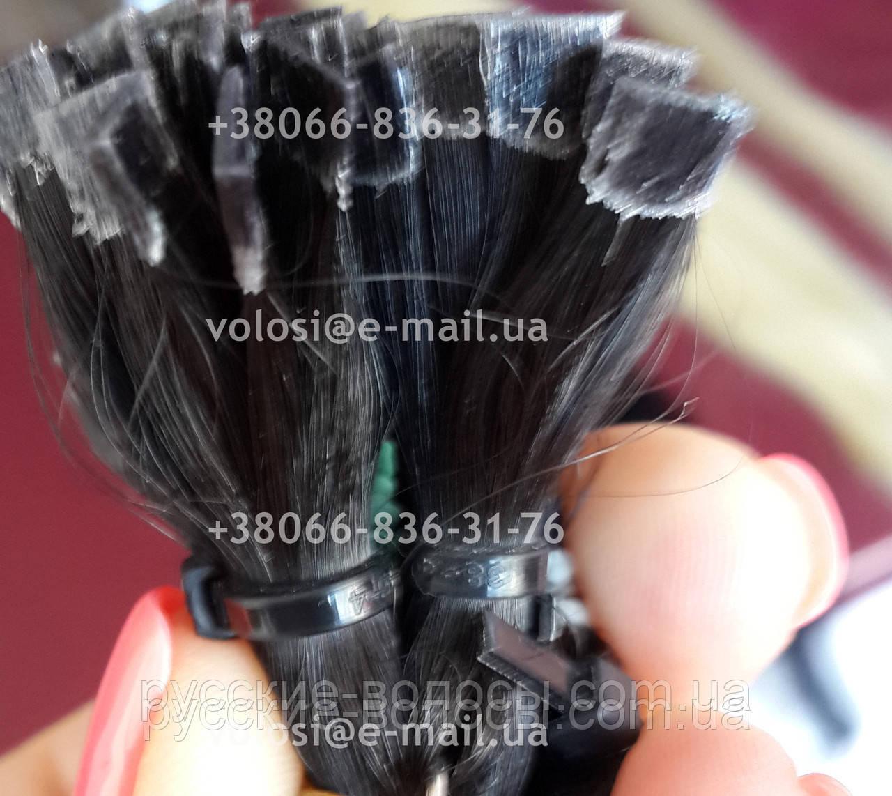 Росіяни волосся для нарощування на капсулах 45 см