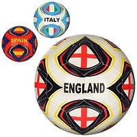 Мяч футбольный HT-0010 размер 5 HN