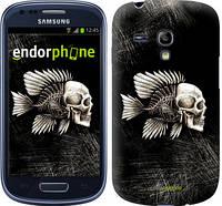 "Чехол на Samsung Galaxy S3 mini Рыбо-человек ""683c-31-532"""
