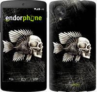 """Чехол на LG Nexus 5 Рыбо-человек """"683c-57-532"""""""