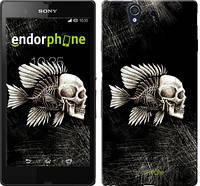 """Чехол на Sony Xperia Z C6602 Рыбо-человек """"683c-40-532"""""""