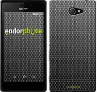"""Чехол на Sony Xperia M2 dual D2302 Ячейки """"243c-61"""""""