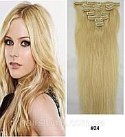Волосы натуральные REMY на заколках