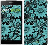 """Чехол на Sony Xperia Z2 D6502/D6503 Бирюзовая хохлома """"1093c-43"""""""