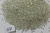 Бисер 450 грамм (МЕЛКИЙ) 69 (021)