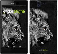"""Чехол на Sony Xperia Z C6602 Лев """"1080c-40-532"""""""