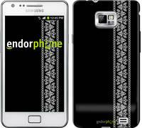 "Чехол на Samsung Galaxy S2 i9100 Вышиванка 32 ""601c-14"""