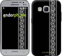 "Чехол на Samsung Galaxy Core Prime G360H Вышиванка 32 ""601c-76"""