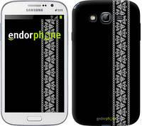 "Чехол на Samsung Galaxy Grand I9082 Вышиванка 32 ""601c-66"""