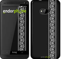 """Чехол на HTC One M7 Вышиванка 32 """"601c-36"""""""