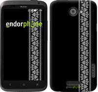 """Чехол на HTC One X Вышиванка 32 """"601c-42"""""""