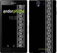 """Чехол на Sony Xperia Z C6602 Вышиванка 32 """"601c-40"""""""